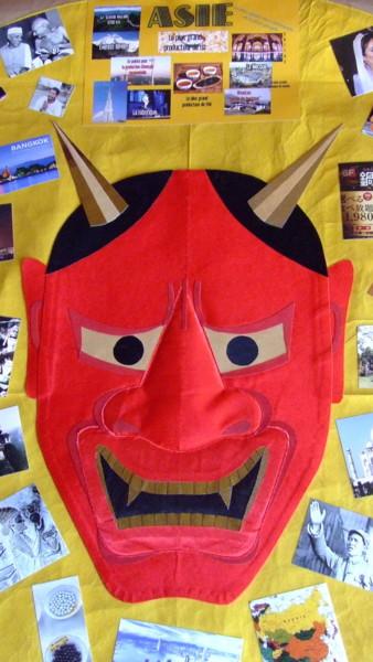 Asie, masque japonais du théâtre No